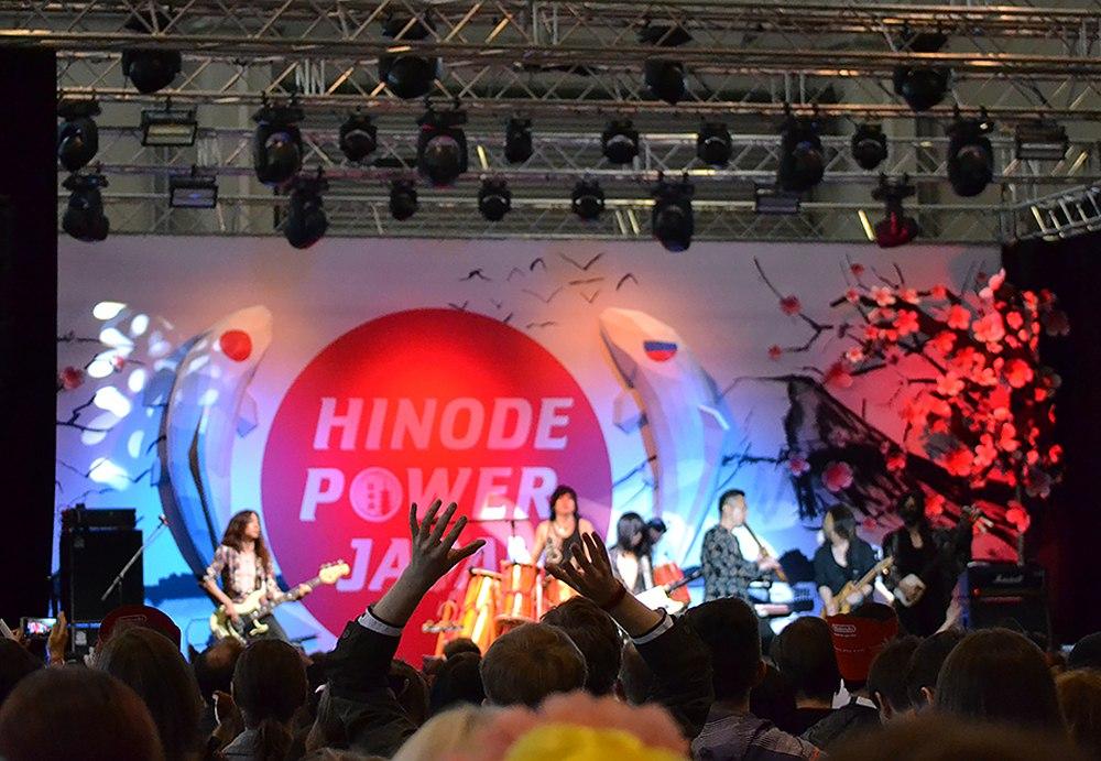 Hinode Power Japan. Главный японский фестиваль в Москве.